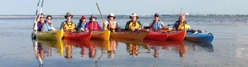 AOC kayak long