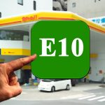 E10 sign for ethanol